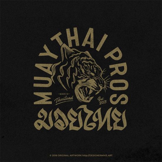 Designer Mike Muay Thai Pros design